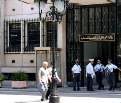 Une premi re en tunisie le minist re de l int rieur aux for Interieur ministere tunisie