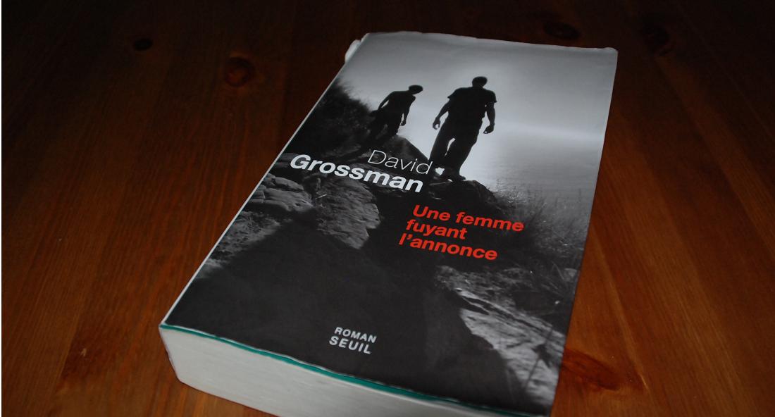 Un Roman Israelien Meilleur Livre De L Annee 2011 Identite
