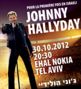 http://identitejuive.com/wp-content/uploads/2012/08/Johnny_Hallyday.2.1.jpg