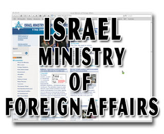israel_ministry-of_foreign_affairs