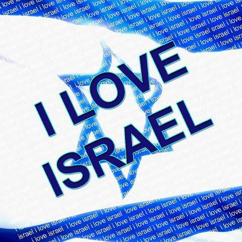 lov israel5