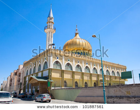 Mosque of Nabi Saeen in Nazareth