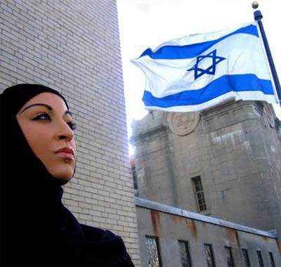 fille_musulmane_drapeau_israël