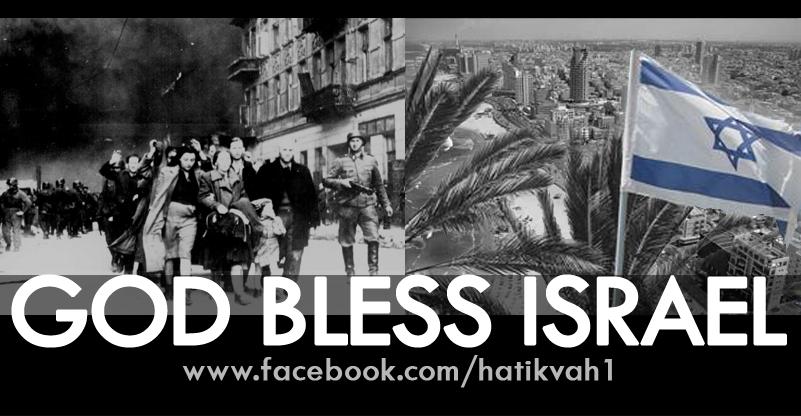 http://identitejuive.com/wp-content/uploads/2013/04/god-bless-israel.png