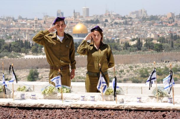 hommage israe