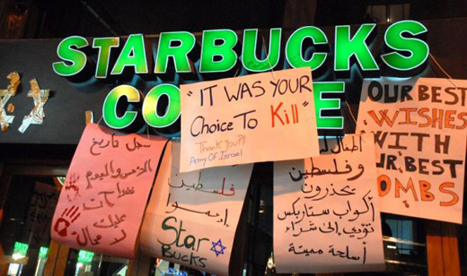 starbucks liban