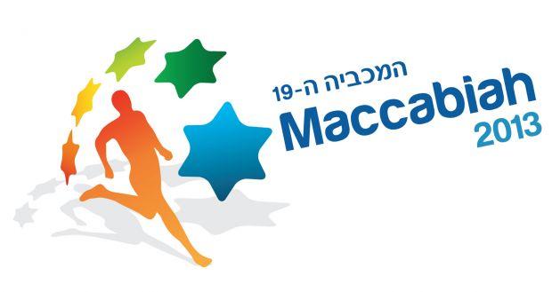 maccabiah_0
