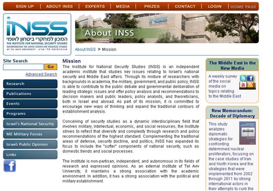 inss_exploits_malware