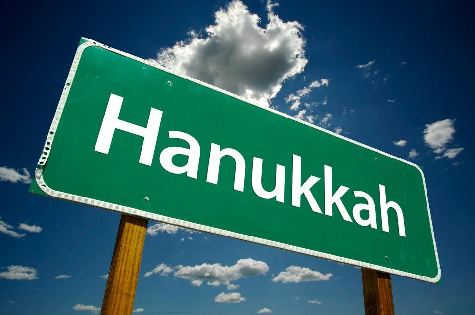 hanoukkah0