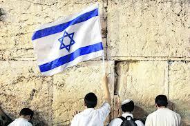 Le Temple juif