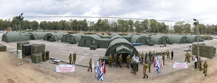 hopital israélien pour les syriens