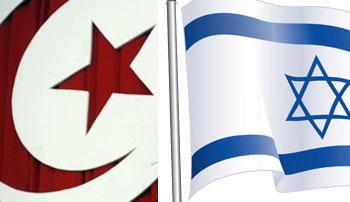 Tunis-Israel
