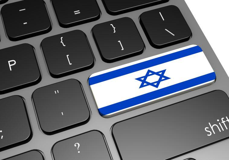 DIPLOMATIE NUMERIQUE EN ISRAEL2