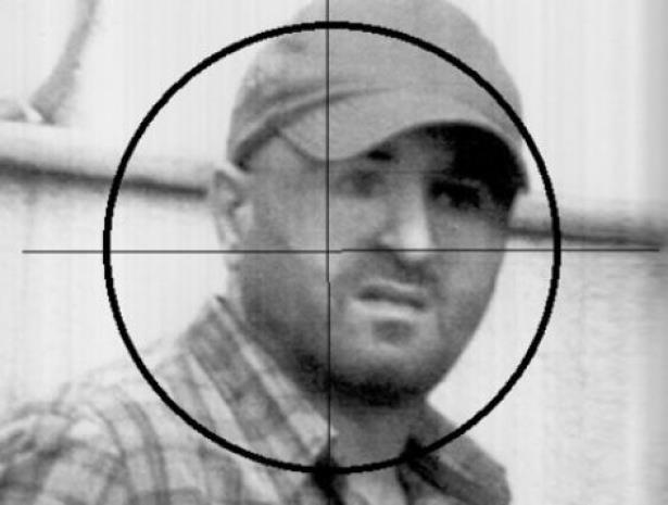 Mustafa Mughniyeh