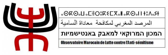 observatoire_marocain_lutte_antisemitisme_0