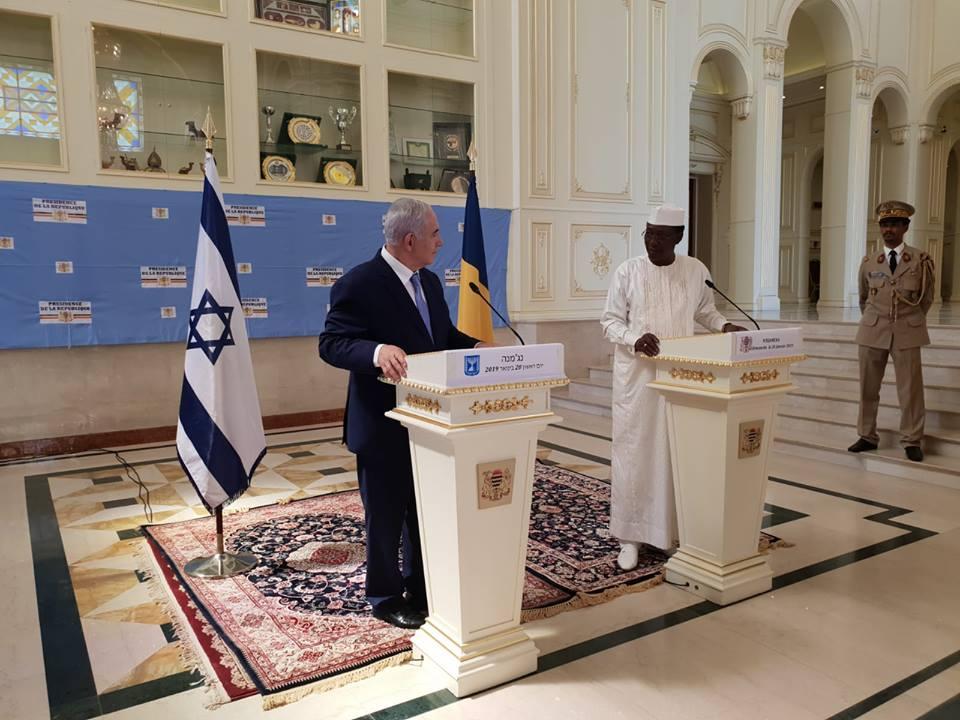 Le Premier Ministre Benjamin Netanyahu Et President Chad Idris Debbie Ont Annonce Aujourdhui 200119 Renouvellement Des Relations Diplomatiques